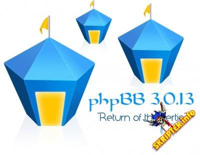 phpBB 3.0.13 Rus