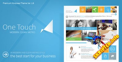 One Touch v2.5.5