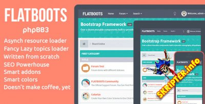 FlatBoots 1.0.6