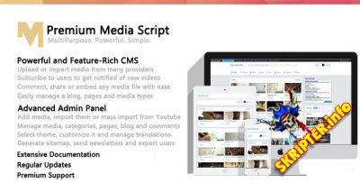 Premium Media Script 1.2.1