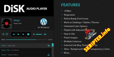 Disk Audio Player 1.6.8 - MP3-плеер для WordPress