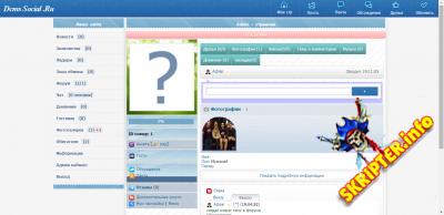 DCMS-Social v1.9.9 - скрипт социальной сети