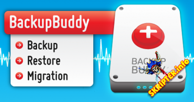 Backup Buddy​ 5.1.1.1