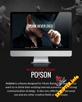 HTML шаблон Poison v1.1