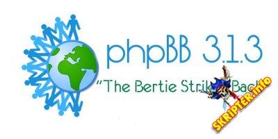 phpBB 3.1.3 Rus