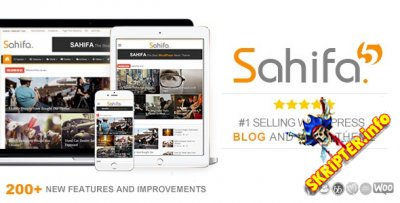 Sahifa v5.2.2 - универсальный шаблон для WordPress