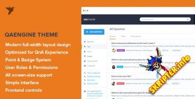 QAEngine v2.9 - шаблон вопросов и ответов для Wordpress