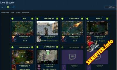 Live Streams v1.0.1 Rus