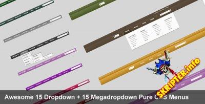Dropdown and megadropdown menus