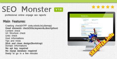 SeoMonster v.1.6.1