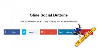 Slide Social Buttons 1.0