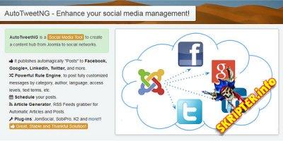 AutoTweet NG Pro Joocial v8.10.3 Rus - кросспостинг в социальные сети