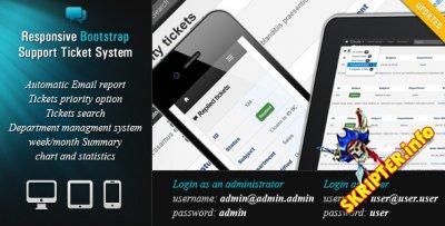 Support Ticket System v1.4