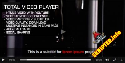 Total Video Player v1.0.2