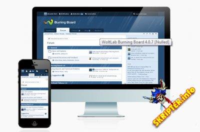 WoltLab Burning Board v4.1.17 Rus - скрипт форума
