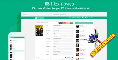 FlexMovies v1.1 Rus