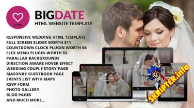 HTML шаблон Big Date