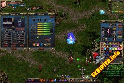 Скрипт онлайн игры Allure Online