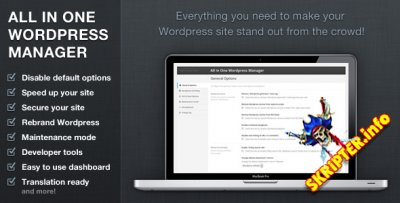 All In One Wordpress Manager v1.0.5