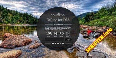 Offline страница для DLE