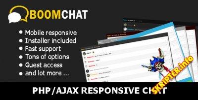 BoomChat v3.0.1