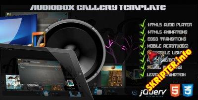 AudioBox - HTML5 Audio Gallery