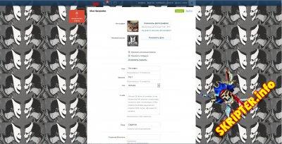 Клон сайта Ask.fm