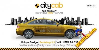 HTML шаблон CityCab v1.0.1