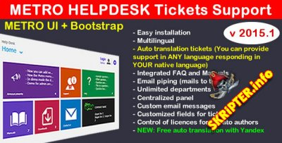 Metro Help Desk Support Tickets v.2015.1