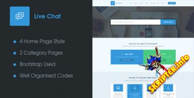HTML шаблон Live Chat
