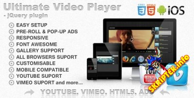 Ultimate Video Player (28.05.2015)