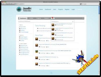 JoomBri Freelance 1.5.1 - компонент фриланса для Joomla