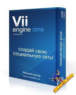 Vii Engine 2.0 Новая Сборка/Изменённый дизайн