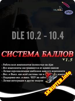 System points v1.5 [DLE 10.2-10.4]