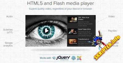 Yendif Video Share v1.2.1 Rus
