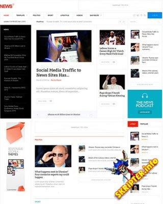 GK News 2 v3.11.3