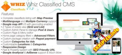 WhizClassified v1.2 Rus