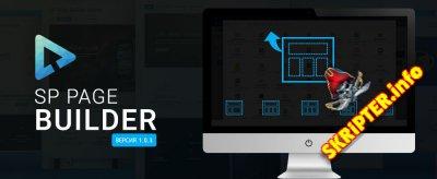 Sp Page Builder Pro v1.0.5 Rus - визуальный конструктор страниц для Joomla
