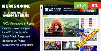 NewsCode v1.4