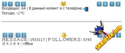 Авто - Статус ВКонтакте