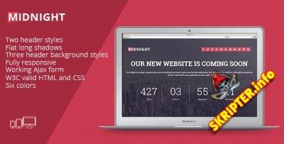 Midnight - оффлайн для сайта