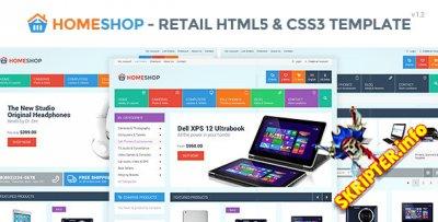 HTML шаблон Home Shop v1.2