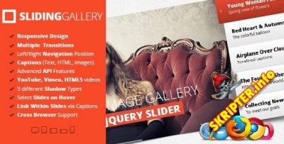 jQuery Sliding Image Gallery v1.0