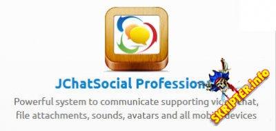 jChatSocial v2.9 Pro - компонент чата для Joomla