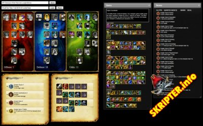 League of Legends jQuery Plugins