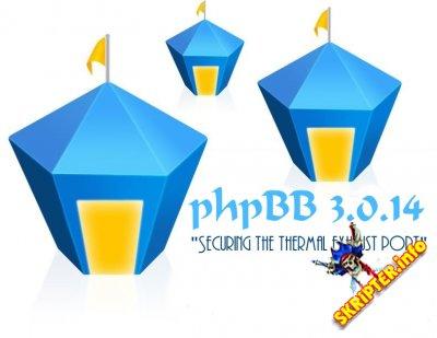 phpBB 3.0.14 Rus