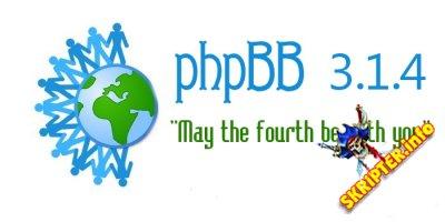 phpBB 3.1.4 Rus