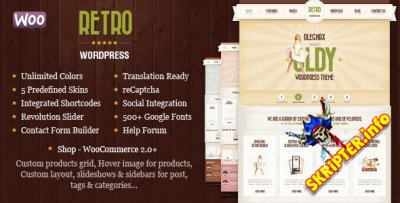 Retro v4.1.0 Rus - винтажная тема для WordPress