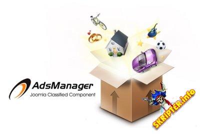 AdsManager v3.1.7 Gold Rus - доска объявлений для Joomla
