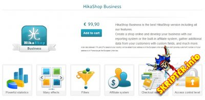 HikaShop business v3.4.0 Rus - интернет магазин для Joomla